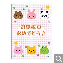 その他・各種内祝い用オリジナル化粧箱【FR-10-MMO】