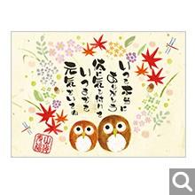 その他・各種内祝い用オリジナル化粧箱【FR-11-MOO】