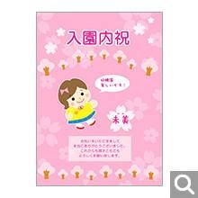 その他・各種内祝い用オリジナル化粧箱【NY-06-MMK】