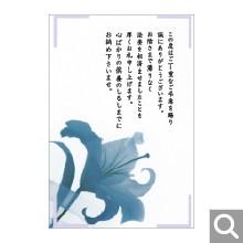 法要御礼用メッセージカード【BK-01】