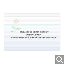仏事全般用メッセージカード【BK-09】
