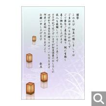 初盆御礼用メッセージカード【BK-10】