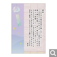 彼岸法要(秋)用メッセージカード【BK-13】
