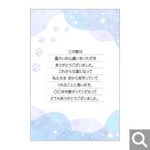 香典返し(ペット向け)用メッセージカード【BK-18】