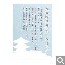 喪中御見舞(年末)用メッセージカード【BK-20】