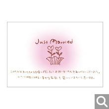 結婚内祝・引出物用メッセージカード【E-02】