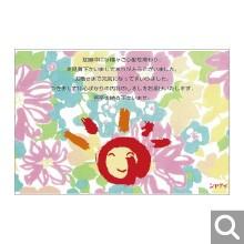 快気祝い用メッセージカード【E-04】