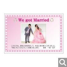 結婚内祝・引出物用メッセージカード【K-02】