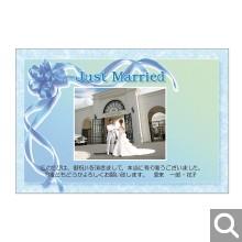 結婚内祝・引出物用メッセージカード【K-03】