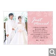 結婚内祝・引出物用メッセージカード【K-06】