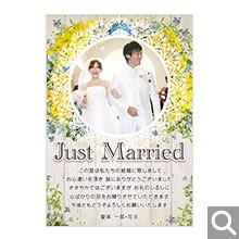 結婚内祝・引出物用メッセージカード【K-07】