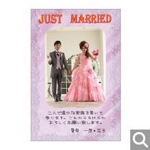結婚内祝・引出物用メッセージカード【K-08】