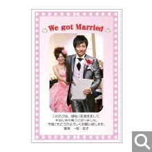 結婚内祝・引出物用メッセージカード【K-09】