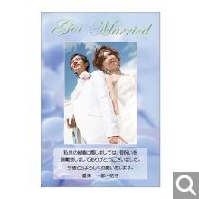 結婚内祝・引出物用メッセージカード【K-13】
