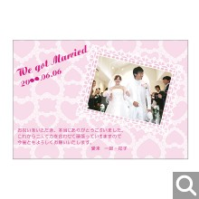 結婚内祝・引出物用メッセージカード【K-14】