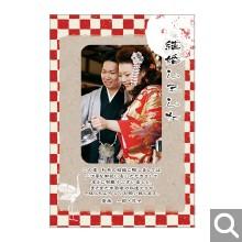 結婚内祝・引出物用メッセージカード【K-15】