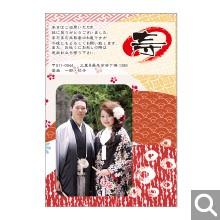 結婚内祝・引出物用メッセージカード【K-16】