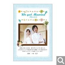 結婚内祝・引出物用メッセージカード【K-18】