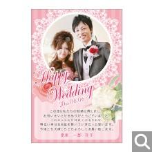 結婚内祝・引出物用メッセージカード【K-19】