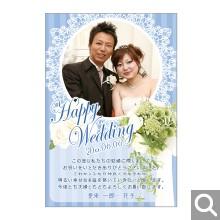 結婚内祝・引出物用メッセージカード【K-20】