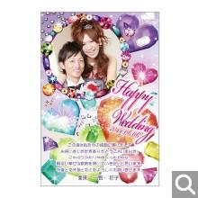 結婚内祝・引出物用メッセージカード【K-21】