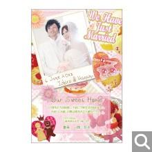 結婚内祝・引出物用メッセージカード【K-22】