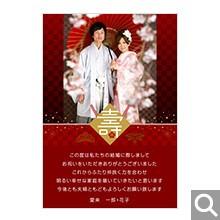 結婚内祝・引出物用メッセージカード【K-25】