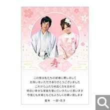 結婚内祝・引出物用メッセージカード【K-26】