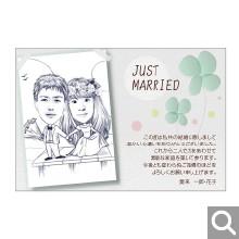 結婚内祝・引出物用メッセージカード【KI-02】