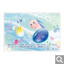 出産内祝用メッセージカード【M-05】