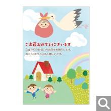 出産お祝い用メッセージカード【M-26】