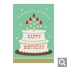 お誕生日お祝い用メッセージカード【MBF-06】