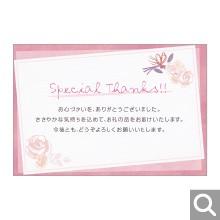 各種内祝い・贈り物全般用メッセージカード【MF-02】