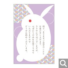 各種内祝い・贈り物全般用メッセージカード【MF-07】