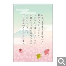 各種内祝い・贈り物全般用メッセージカード【MF-08】