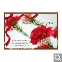 季節のイベント用メッセージカード【MHF-01】