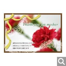 季節のイベント用メッセージカード【MHF-02】