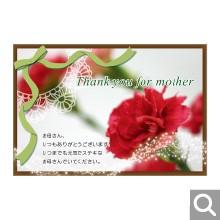 季節のイベント用メッセージカード【MHF-03】