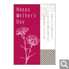 季節のイベント用メッセージカード【MHF-04】