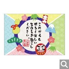 季節のイベント用メッセージカード【MIF-01】