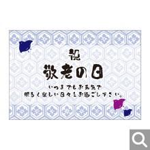 季節のイベント用メッセージカード【MIF-02】