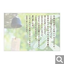 季節のイベント用メッセージカード【MIF-09】