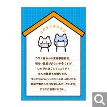 季節のイベント用メッセージカード【MIF-17】
