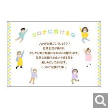 季節のイベント用メッセージカード【MIF-18】