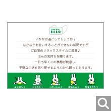 季節のイベント用メッセージカード【MIF-19】
