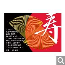 結婚内祝・引出物用メッセージカード【MK-01】