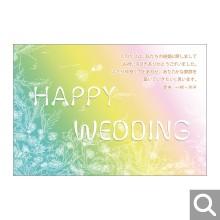 結婚内祝・引出物用メッセージカード【MK-02】