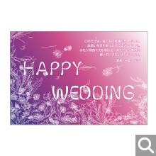 結婚内祝・引出物用メッセージカード【MK-03】