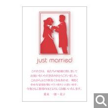 結婚内祝・引出物用メッセージカード【MK-04】