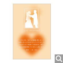 結婚内祝・引出物用メッセージカード【MK-06】